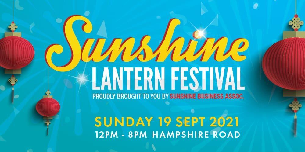 Lantern festival 2021_