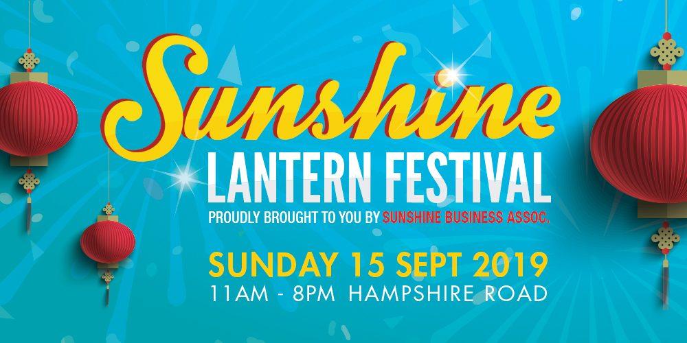 Sunshine Lantern Festival 2019